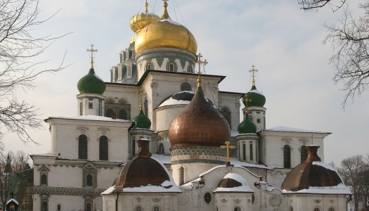 MONASTERY of the NEW JERUSALEM, CATHEDRAL of the RESURRECTION, ISTRA, MOSCOW