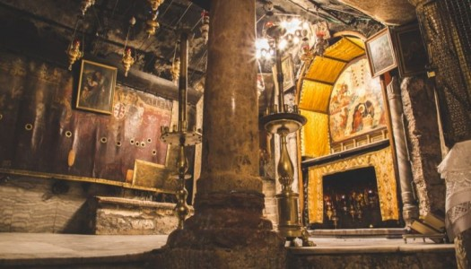 Christian Today – Ancient mosaic discovered in Church of the Nativity